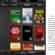 Trasferire, Leggere eBook Kindle, Nook, Kobo su iPhone